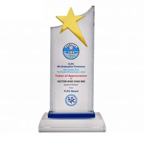 Crystal Plaques CR3085 – Exclusive Crystal Star Plaque