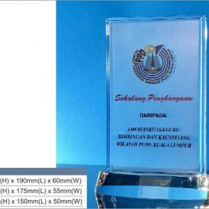 Acrylic Plaques SP5011 – Rectangular Acrylic Plaque