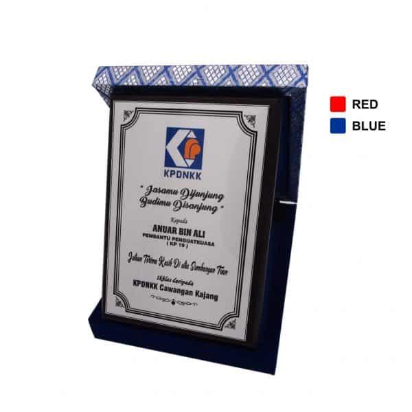 Plaques WP7145 – Velvet Songket Box