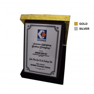 Plaques WP7146 – Songket Velvet Box
